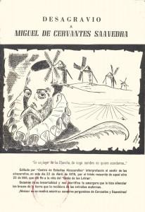 Portada del «Desagravio a Miguel de Cervantes Saavedra», de Manuel Rubio Herguido