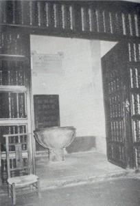 Pila bautismal de la Parroquia de Sta. María la Mayor de Alcázar de San Juan, donde fue bautizado D. Miguel de Cervantes Saavedra